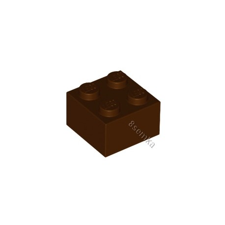 KLOCEK LEGO BRICK 2X2 REDDISH BROWN - 3003