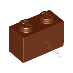 KLOCEK LEGO BRICK 1X2 BROWN - 3004